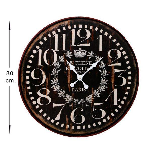 Reloj HF442